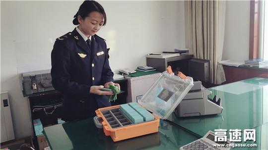 甘肃高速瓜州收费所积极预防新型冠状病毒