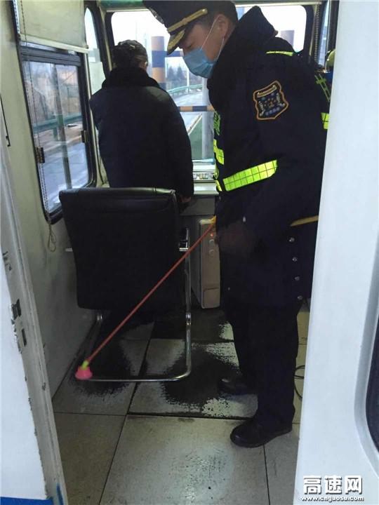 甘肃西峰所庆阳北收费站多措并举保畅行,至臻服务暖归途