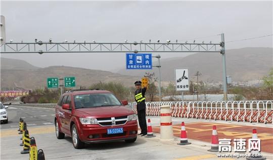 甘肃省甘谷所洛门站加强春节安全保畅工作