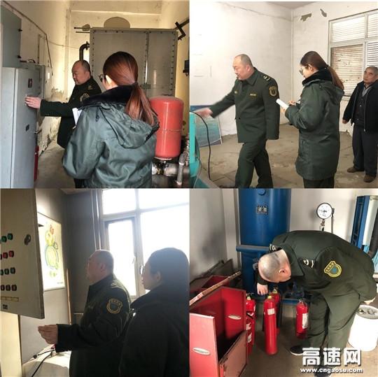 河北沧廊(京沪)高速姚官屯收费站开展节日安全大排查