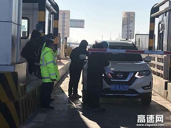 内蒙古:蘑菇气南通行费收费所齐心协力抗击疫情