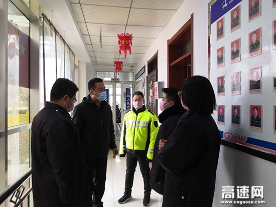 甘肃:天水高管处领导督导检查磐安收费站疫情防控工作