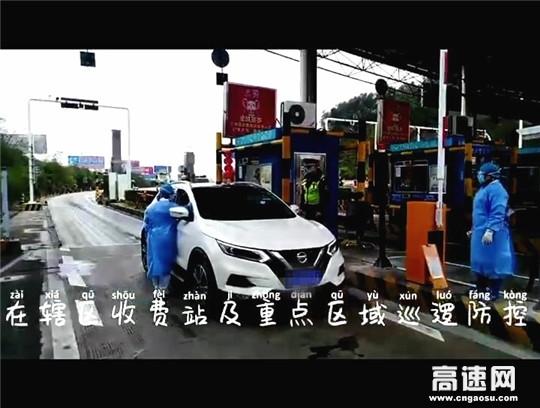 【理事资讯】中铁交通岑兴、岑梧公司多措并举扎实做好疫情防控工作