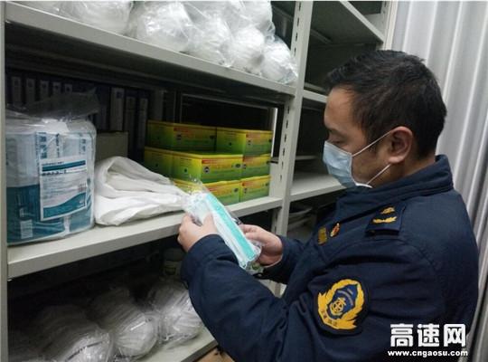 湖北高速路政黄黄支队第三大队加强防控物资管理提高疫情防控能力