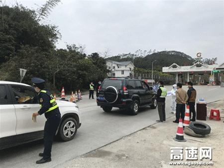 广西高速公路发展中心玉林分中心博白大队主动配合地方政府开展联防联控工作,构筑安全防线