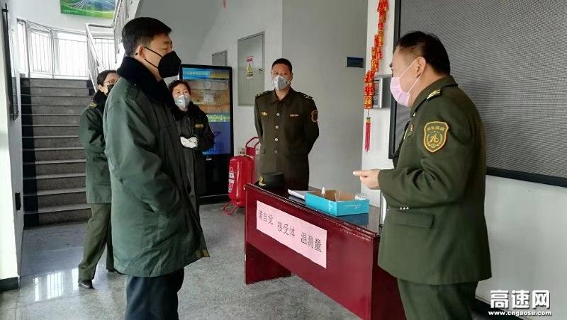 河北石安高速永年收费站积极采取有效措施防控新型肺炎疫情