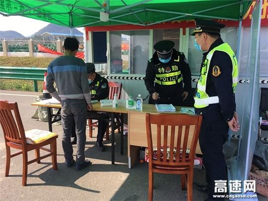 广西高速公路发展中心南宁分中心武鸣路政执法二队持续开展新型冠状病毒感染肺炎防控工作