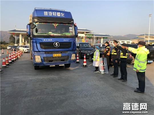 广西高速公路发展中心玉林分中心平南大队千方百计做好疫情防控工作