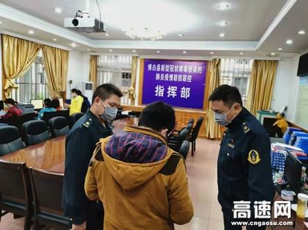 广西高速公路发展中心玉林分中心博白大队主动协调地方政府在服务区设置疫情检测点