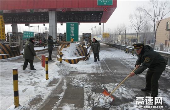 河北沧廊(京沪)高速姚官屯收费站除雪保畅