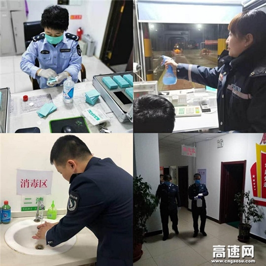 内蒙古公路交通投资发展有限公司呼伦贝尔分公司各基层单位开展新型冠状病毒肺炎疫情防控工作