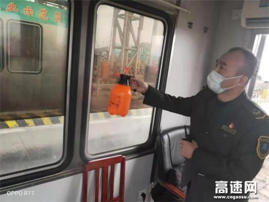 河北沧廊高速开发区收费站加强疫情防控 减少交叉感染 人人有责