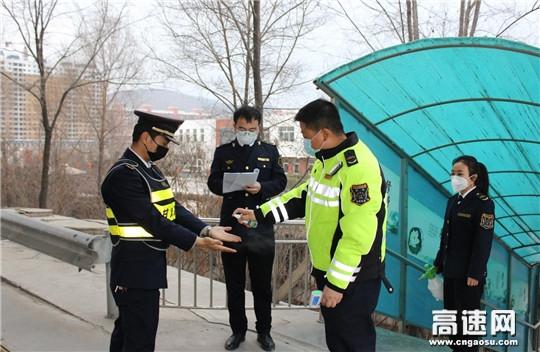 甘肃:甘谷所洛门站同心协力,为打赢疫情防控阻击战加油助力
