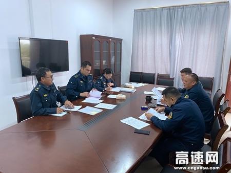 广西高速公路发展中心玉林分中心藤县大队召开新型冠状病毒感染的肺炎疫情防控工作会议