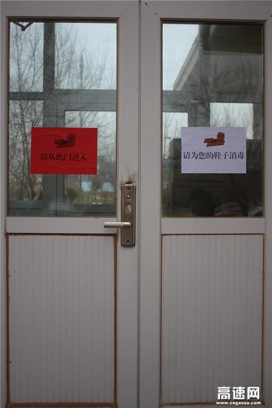 """河北高速邯郸收费站设立""""警戒线""""使疫情防控措施再升级"""