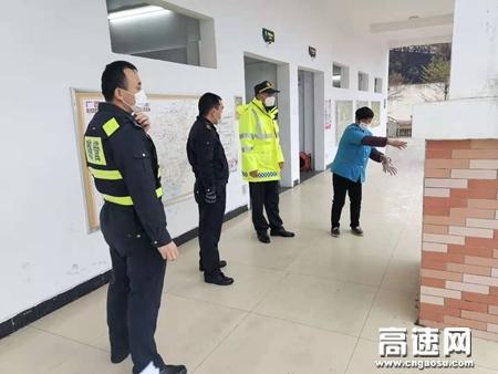 广西高速公路发展中心玉林分中心藤县大队加强服务区监督检查 全力做好疫情防控工作