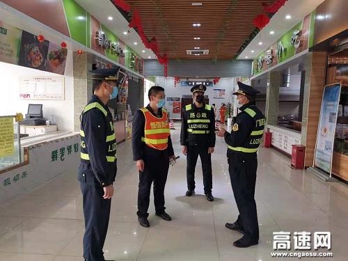 广西高速合浦大队党支部强化监督职责,推动防疫工作落到实处