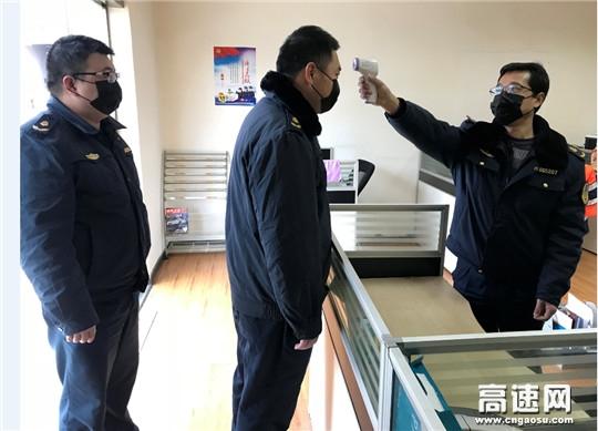 湖南高速路政汉十支队第二大队科学合理安排疫情防控工作