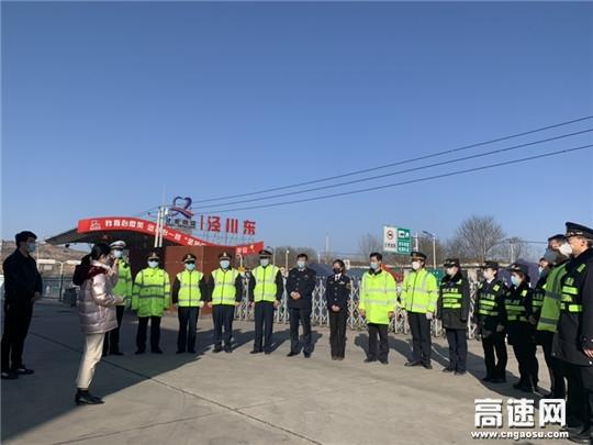 甘肃:泾川所泾川东收费站举办疫情防控知识宣讲