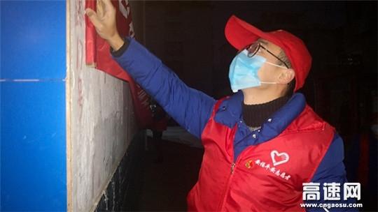 """江西安福公路分局助力打通""""最后一公里""""疫情防控"""