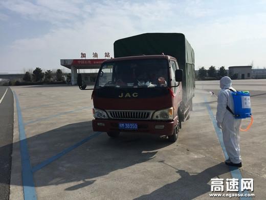 小举动 显担当 展大爱――陕西高速汉中北服务区为湖北籍司机提供暖心服务
