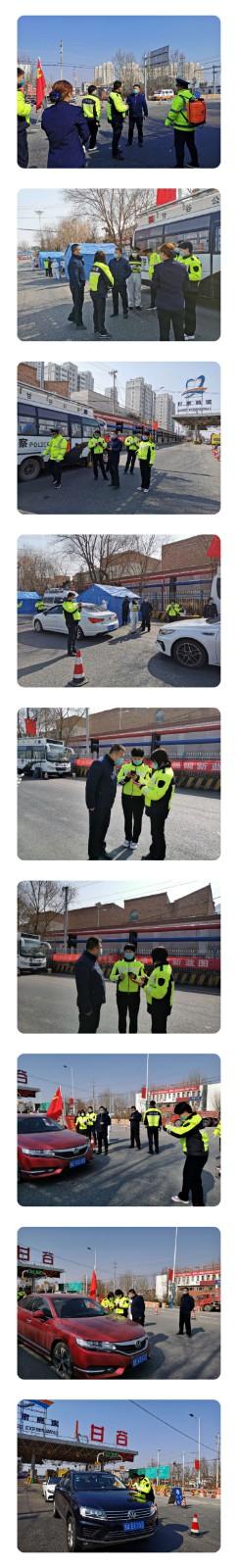 甘肃甘谷收费站正式投入使用车辆疫情防控快速检测系统
