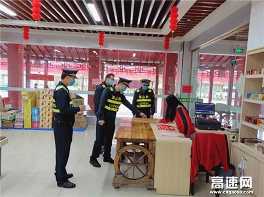 广西高速公路发展中心玉林分中心博白大队开展服务区疫情防控工作每日督查行动