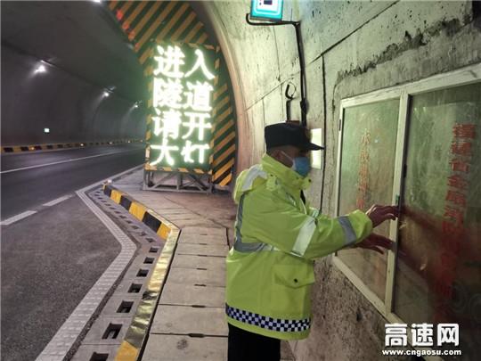 广西高速公路发展中心玉林分中心平南大队坚守岗位保安全畅通