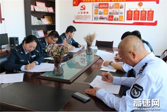 内蒙古公路蘑菇气南通行费收费所重视语言文字工作