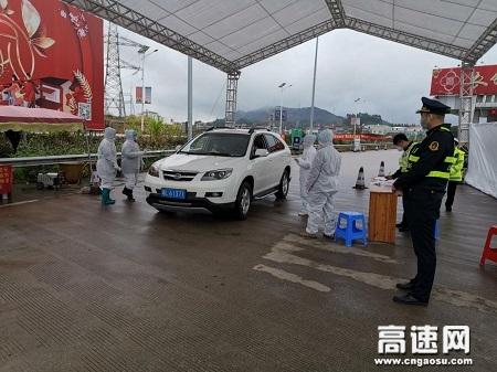 广西自治区高速公路发展中心玉林分中心桂平路政执法一大队积极开展肺炎疫情防控工作