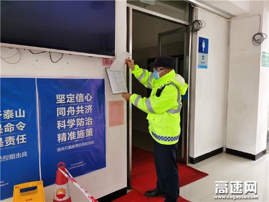 广西高速公路发展中心玉林分中心平南大队元宵佳节加强巡查力度保安全保畅通