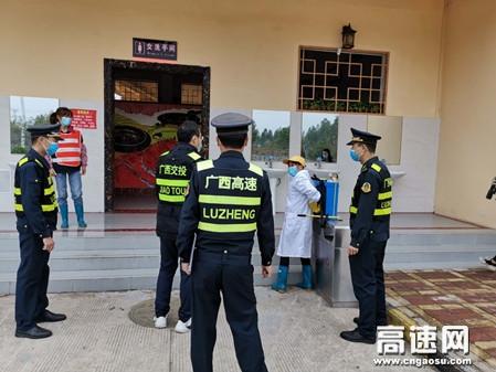 广西高速路政博白大队做好辖区服务区疫情防控督查工作