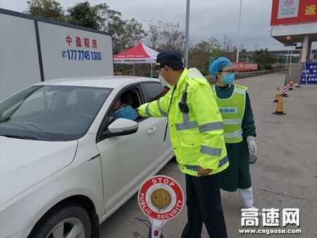 广西自治区高速公路发展中心玉林分中心藤县大队持续开展疫情防控宣传工作