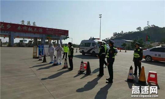 广西高速公路发展中心玉林分中心桂平路政执法一大队全力做好疫情防控工作