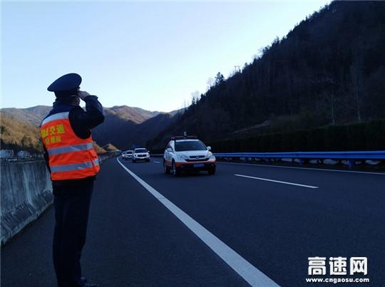 湖北高速路政汉十支队谷竹第二大队快速护送四辆疫情防护物品车辆急