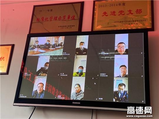 """甘肃泾川收费所采用""""线上+线下""""工作模式 固守防疫主阵地"""
