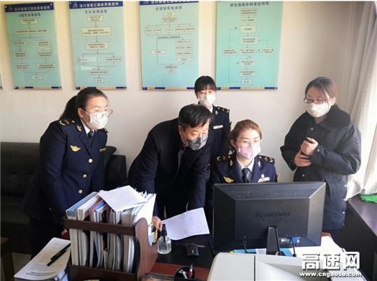 甘肃泾川所积极开展业务培训,助推能力提升
