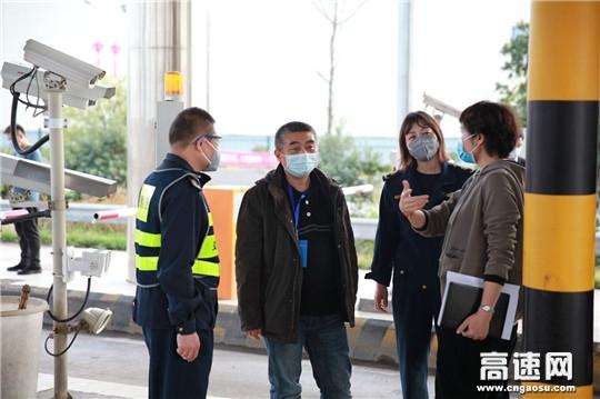 湖南省委驻现代投资防疫联络组到长沙分公司检查防疫工作