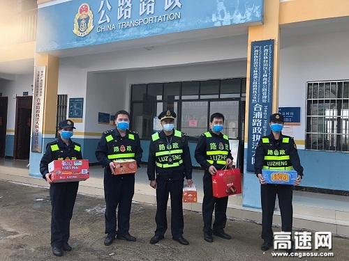广西高速公路发展中心玉林分中心党总支到合浦大队调研疫情防控工作并暖心慰问一线防疫人员