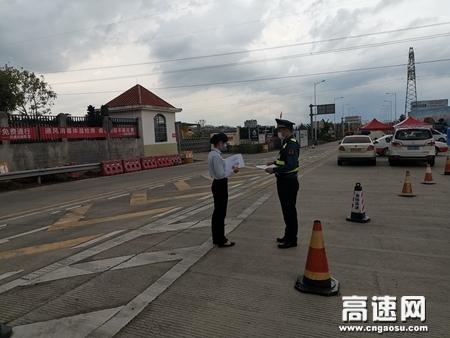 广西高速公路发展中心玉林分中心藤县大队持续深入服务区、收费站开展疫情防控宣传