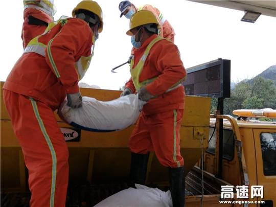 """浙江交通资源公司顺畅养护橙黄色""""夜猫子""""在行动"""