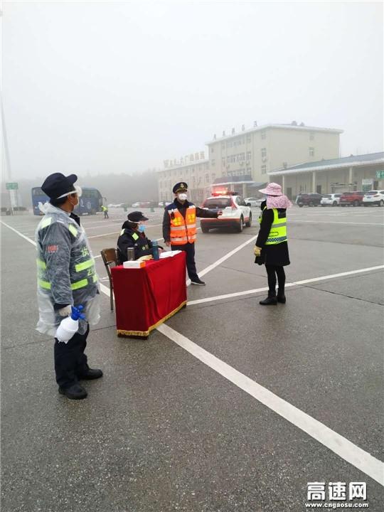 湖北高速武黄支队第七大队党支部全体党员在行动驰援线疫情防控工作
