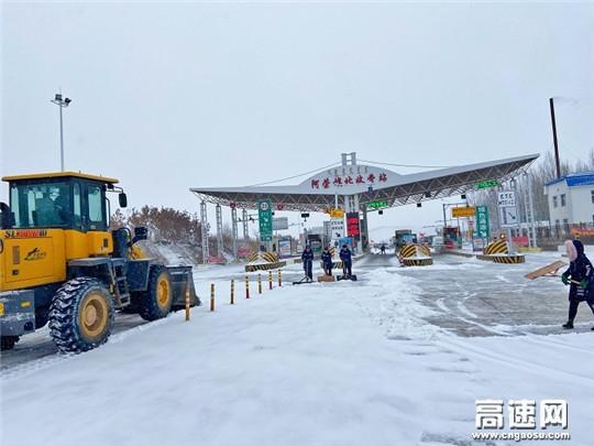 内蒙古公路交通投资发展有限公司呼伦贝尔分公司防疫与保畅工作两不误