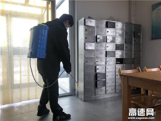 河北沧廊(京沪)高速姚官屯收费站开展爱国卫生运动