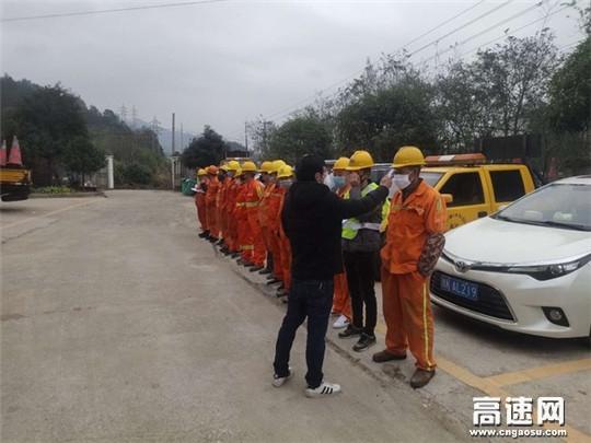 """浙江顺畅金丽温小修推进四项举措积极应对""""两战"""""""