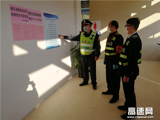 """广西高速公路发展中心南宁分中心马山路政执法大队按要求严格落实""""十严格""""措施宣传工作"""