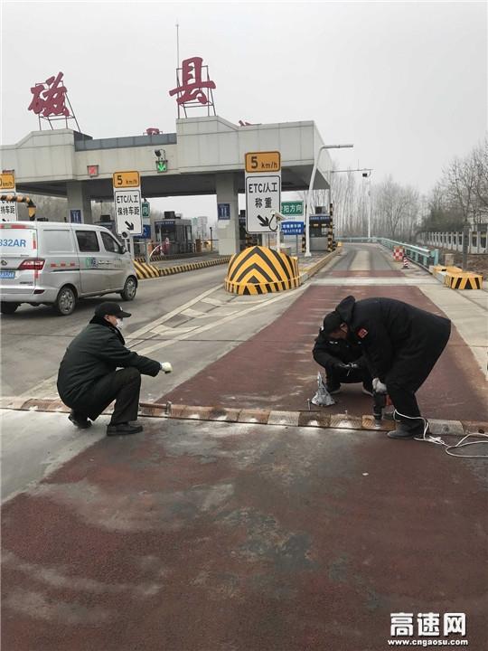 """河北高速磁县站""""三道防线""""筑牢站口交通安全"""