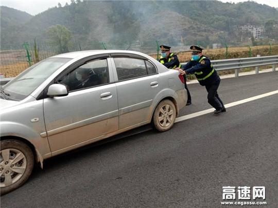 广西自治区高速公路发展中心柳州分中心东兰大队阳光路政品牌建设,为司机排忧解难