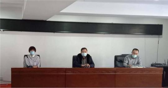 内蒙古公路交通投资发展有限公司呼伦贝尔分公司机关召开复工工作会议