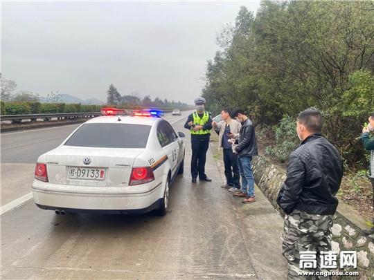 广西高速交警十三大队加强疫情防控期间道路交通事故预防工作